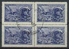 Russia 1942 Sc# 861A WWII Hero pilot Gastello (deep blue) block 4 NH CTO