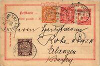 CHINA 1902 Cover Dragon Deutsche Seepost Shanghai-Tientsin Kiautschou to Germany