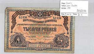 RUSSIE DU SUD 1000 ROUBLE 1919 N° 030 PICK S 424 b