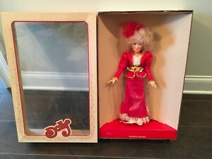 """DOLLY PARTON IN CONCERT 18"""" Doll; Goldberger #5980 Limited Edition; Original Box"""
