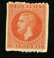 ROMANIA Sc 69 Imperforate Vertical