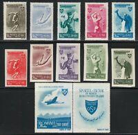 Romania 1945 MNH Mi 874-883+884Zf Sc B279-B289 with label Popular Sports **