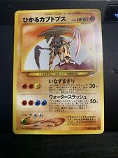 New listing Shining Kabutops 141 Japanese Neo Destiny Pokemon Card (Some Damage)
