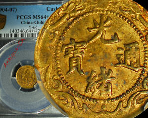 ✪ 1904-07 China Empire CHIHLI Brass Cash PCGS MS 64+ TONE SUPERB LUSTER