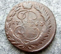 RUSSIA EKATERINA II 1763 MМ 2 KOPEKS St. GEORGE & DRAGON, COPPER