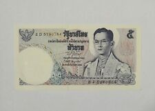 1969 THAILAND 5 BAHT  BANKNOTE (UNC)