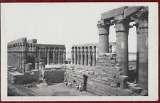 Original Photo Postcard Luxor Temple Egypt Postmark Arabic Archeology 1959