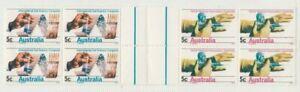 Stamps Australia 1968 soil medical gutter block of 8 thin lines, folded MUH