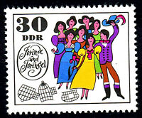 1455 postfrisch DDR Briefmarke Stamp East Germany GDR Year Jahrgang 1969