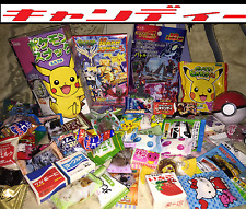 Pokemon Snacks & Candy Pack + Japanese Candy 40 Piece Assorted Mix