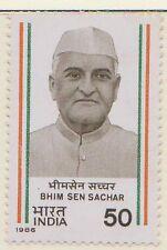 (IC-324) 1986 India 50p BHIM San SACHAR MUH
