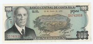 Costa Rica 100 Colones12-6-1974 Pick 240.a UNC Uncirculated Banknote
