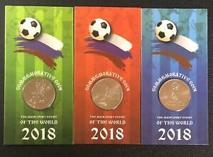 Russia 25 rubles FIFA Emblem 2018 Coin.  Limited Edition. 3 Coins Set FS#32