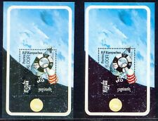 CAMBODIA 1988 space exploration 6.00R superb used MS MAJOR VARIETY MISSING COLOR