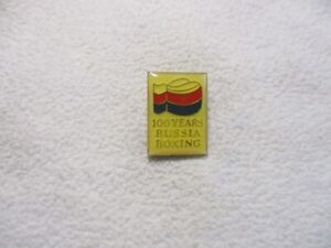 Russia Boxing Federation 100years anniversary pin