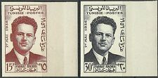 Tunisie Tunisia Syndicaliste Fahrat Hached Non Denteles Imperfs Proofs **1956