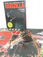 GODZILLA DAIHYAKKA Encyclopedia 1990 w/Poster Art Japan Fan Book GK