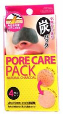 Daiso Nose Pore Care Pack Natural Charcoal Blackheads & Whiteheads Peel Off