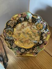 Asian Hand Painted Royal Satsuma Shell Bowl Textured Paint 24K Gold Paint Birds