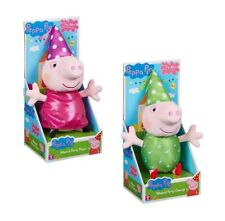 Peppa Pig Peppa's Musical Party Soft Plush Toy Doll  Bundle of 2 Peppa & George