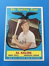 "1959 Topps #562 ""Al Kaline Right Field A.L.Selection"" Baseball Card (MT) #1"