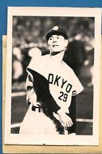 Takashi Nakagawa  Black and White Photo Lot of Five Pictures Plus the Negative