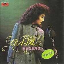 Paula Hsu (Xu Xiao Feng): Guo Yu Jin Qu Jing Xuan        CD