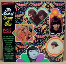 Near Mint (NM or M -) Grading LP Vinyl Records 1960s DVDs