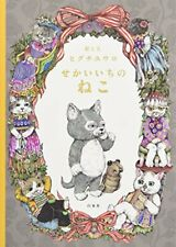 Higuchi Yuko world of cat (picture book of MOE) w/Tracking# New Japan