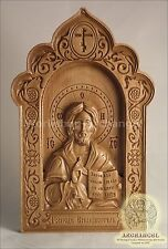 Orthodox Wooden Carved Icon God Almighty, Large 11.8""