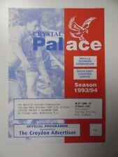 More details for crystal palace v swindon town | 1993/1994 | reserves | 19 oct 1993 | uk freepost