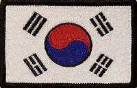 SOUTH KOREA  Flag Iron-On Patch Tactical  Emblem Black Border