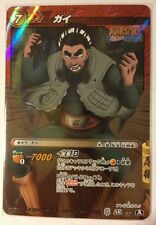Naruto Miracle Battle Carddass NR03-09 SR Might Guy