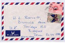 BQ74 1978 Malaysia Sarawak Devon Great Britain Airmail Cover {samwells} PTS