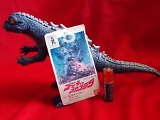 "NEW! BABY GODZILLA BANDAI 1993 SOFUBI Figure Length 10"" 26cm MADE IN JAPAN"