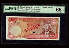 SPECIMEN | 100 Rupees (1976-84) | GEM UNC PMG-66 EPQ | PAKISTAN