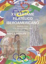 Sao Tome and Principe : International Stamp Exhibition IBEROAMERICANA 91 ( MNH )