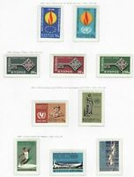 S30945a) Cyprus MNH 1968 Complete Year Set 10v + S/S