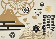 USED Japanese Family Crest Flag Design Clip Art Materials Book w/ CD-ROM