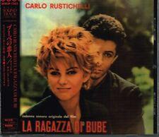 CARLO RUSTICHELLI     LA RAGAZZA DI BUBE   FACTORY SEALED JAPANESE WAVE 1992 CD