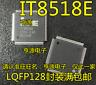 10PCS IT8518E IT8518E-CXS LQFP128