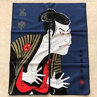 F/S Noren Japanese Door Curtain Tapestry Ukiyoe Sharaku Ohtani Oniji Cotton 100%