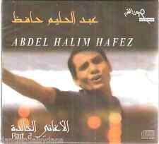 Abdel Halim Hafez: Asmar ya Smarani, 2oli Haga, Ahwak, Gabar ~ Classic Arabic CD