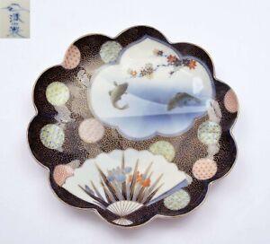 1900's Japanese Fukagawa Koransha Imari Porcelain Plate Fan & Koi Fish Mk