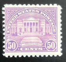 US Scott #701, 50c Arlington Amphitheater