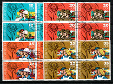 (Ref-7881) East Germany 1984 Republics 35th Anniv.  E2609/E2612 Used (C.T.O)