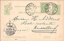 LUXEMBOURG Postal Stationery Maximum Card Diekirch > poste restante Dusseldorf