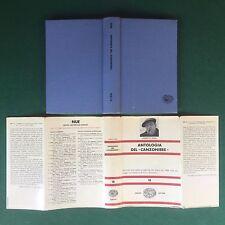 Umberto SABA - ANTOLOGIA DEL CANZONIERE Einaudi NUE/18 (1° Ed 1963) Libro