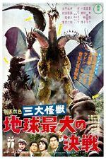 """KING GHIDORAH  JAPANESE MONSTER - MOVIE POSTER 12"""" X 18"""""""