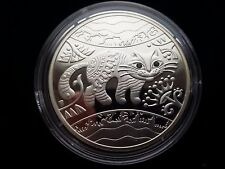 """Ukraine 5 UAH """"Year of the Cat (Rabbit, Hare)"""" Silver Coin ,2011 year"""